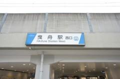1.東武曳舟駅西口を出ます