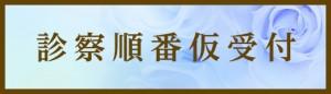 shimizu-bnr1